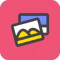 快乐抠图app