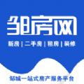 邹房网app