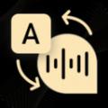 专业文字配音助手app